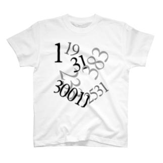 「素数」Tシャツ T-shirts
