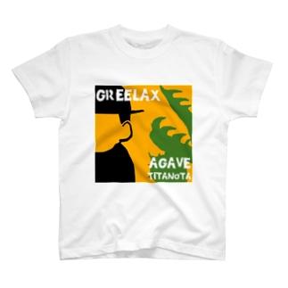 GREELAX コラボ パキポキ T-shirts
