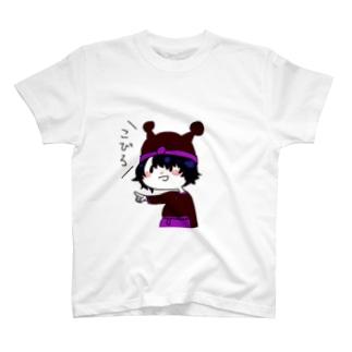 かびるんグッズ T-shirts