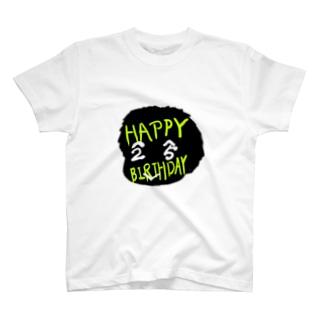 天丼の進行形25th Birthday TEE T-shirts