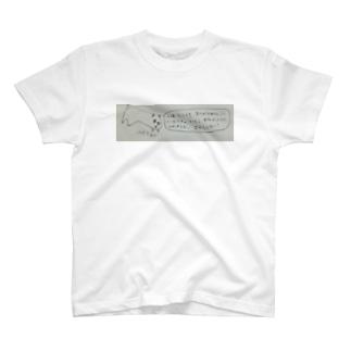 うんざりネコ              T-shirts
