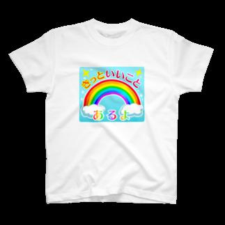 ひじりやノエルのきっといいことあるよ【虹色HAPPYレインボー】 T-shirts