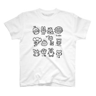 アニマル塗り絵 T-shirts