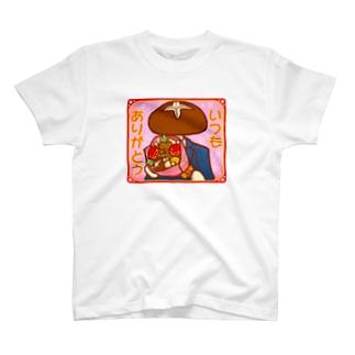 いつも ありがとう【青春きのこBOYS】 T-shirts
