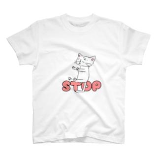 触らないで(ねこたん) T-shirts