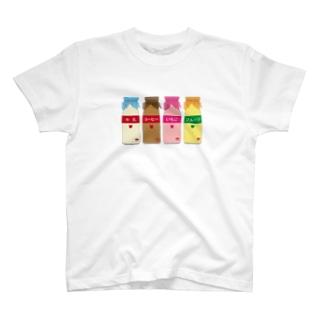 【飲み物】牛乳瓶(いろんな味) T-Shirt