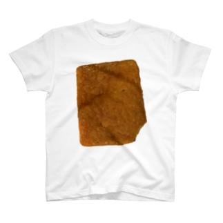 カップ麺のうどんに入ってるやつ T-shirts