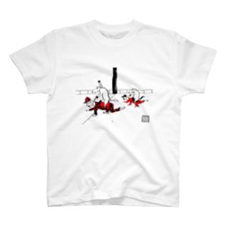 うま 馬 干支 T-shirts