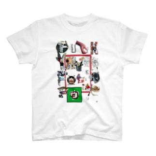 F**k you,f**kin` f**k! T-shirts