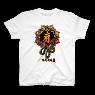 KuuMaの日本刀と蛇・普賢菩薩梵字 T-shirts