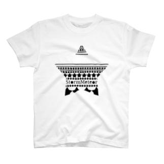 星と星と星 T-shirts