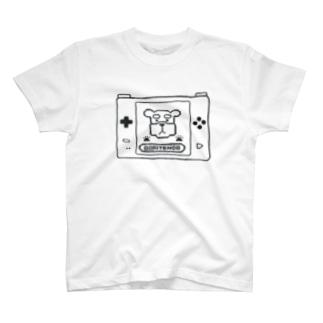 BORITENDO T-shirts