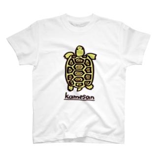 またのヒョウモンリクガメTシャツ T-shirts