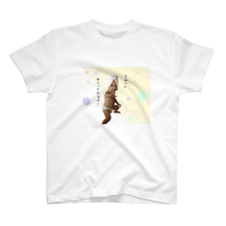 洗濯小僧 T-shirts