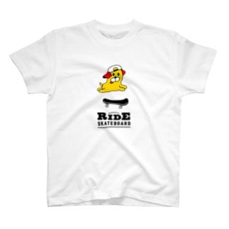ワンダフルな犬(黄) T-shirts