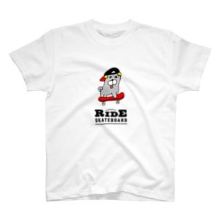 ワンダフルな犬(グレー) T-shirts