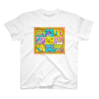 ししゃも曼荼羅【カラフルししゃも】 T-shirts