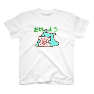 おはよう【水星人のスイスイちゃん 日本で遊ぶ!】 T-shirts
