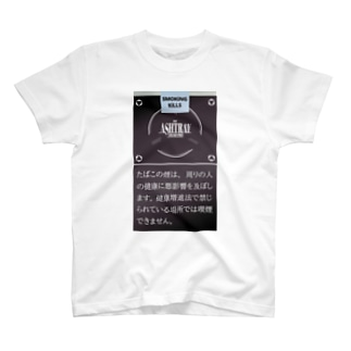 ASHTRAY ソフトシガレットケース T-shirts