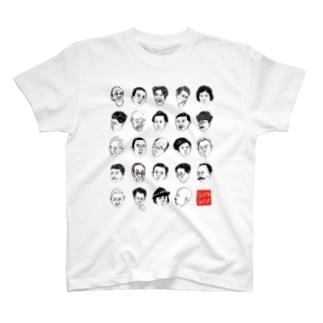 日本の文豪 T-shirts