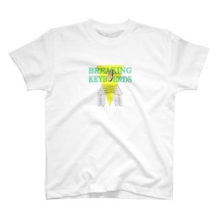 鍵盤の瓦割り T-shirts