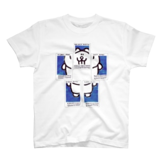 福留茜のベロチェキ T-shirts