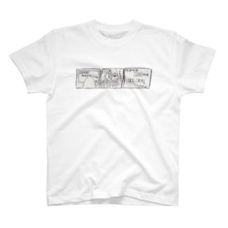 残業真性288 T-shirts