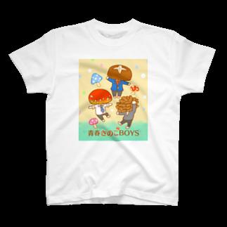 ひじりやノエルの集合!きのこBOYS【青春きのこBOYS】 T-shirts