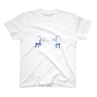 場末のサシ飲み T-Shirt
