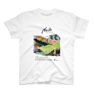 nodo T-shirts