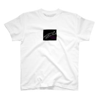 生物侵略 T-shirts