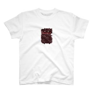 しば漬け T-shirts