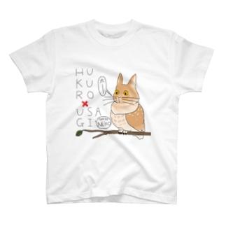 HUKURO×USAGI T-shirts