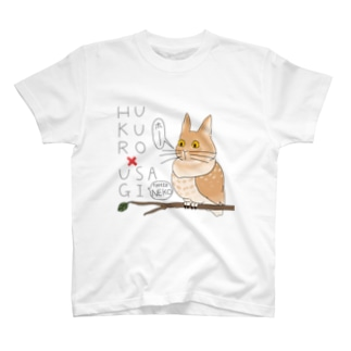 HUKURO×USAGI(透過バージョン) T-shirts