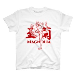 玉蘭red(白木蓮/ハクモクレン/マグノリア) T-shirts