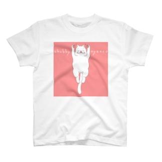 おデブ猫(オス・バンザイ寝) T-shirts