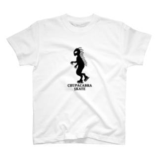 チュパカブラ T-Shirt