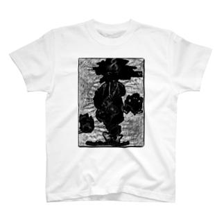 Drive_white T-shirts