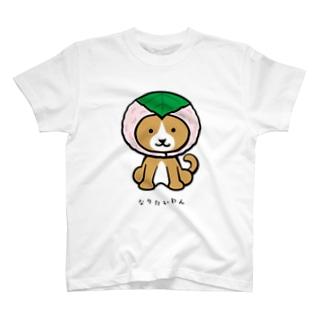 なりたいわん-1 T-shirts