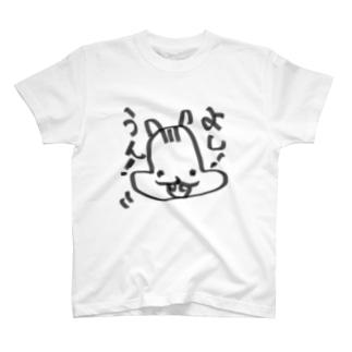 りすの同意 T-shirts