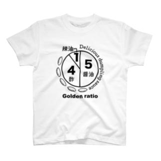 美味しい餃子のタレ黄金比率(淡色用) T-shirts