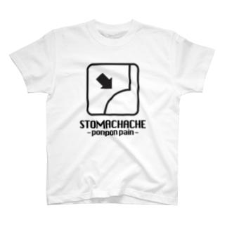 STOMACHACHE - ponpon pain - T-shirts