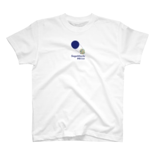 コレデ オンラインショップのSagaMachi学生Club T-Shirt