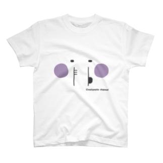 エレファン太郎@顔面 T-shirts