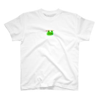 かえええる T-shirts