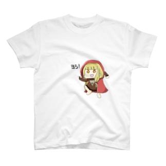 なんか良いアレ T-shirts
