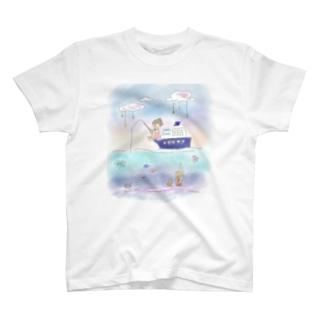 地平線の正体 T-shirts