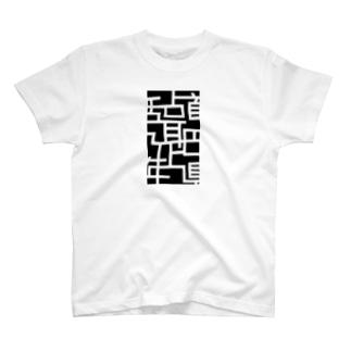 布袋漢字 T-shirts