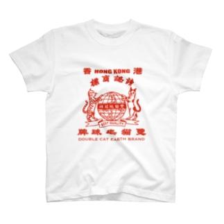 香港「地球猫印」シリーズ T-Shirt