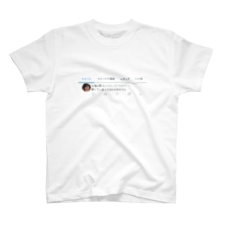 酔tter T-shirts